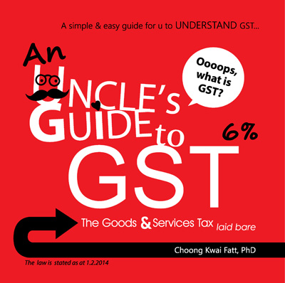 An Uncle's Guide to GST