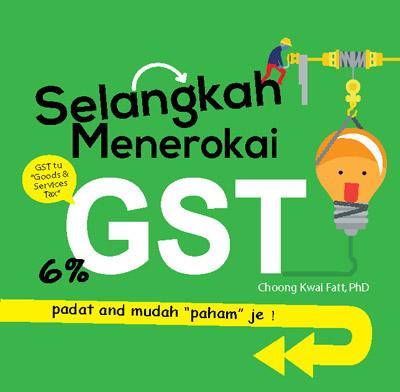 Selangkah Menerokai GST